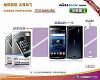 Защитная пленка Nillkin для  Sony-Ericsson X12 Xperia Arc / Arc S матовая
