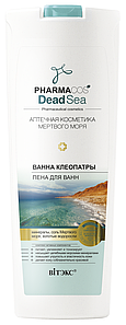 "Піна для ванни ""Ванна Клеопатри"" Витэкс Dead Sea Foam"