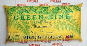 Пакет фасовочный Green Line 18*35