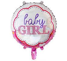 Фольгований круглий куля, BABY GIRL - 44 см (18 дюймів)