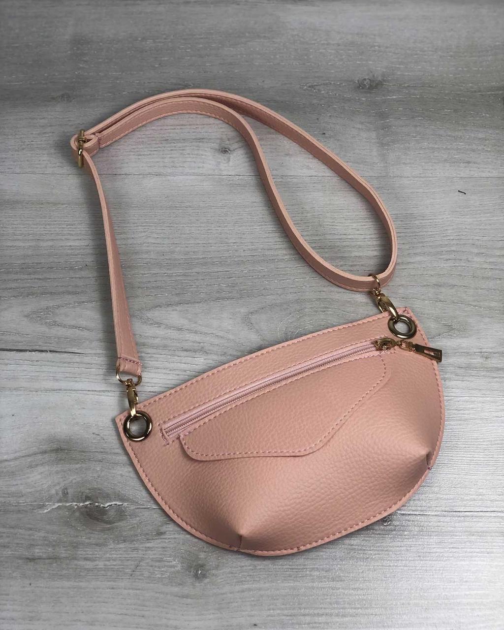 873a5da28bf4 Женская сумка сумка на пояс- клатч Нана пудрового цвета: продажа ...
