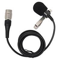 Микрофон петличный Audio-Technica AT829cW