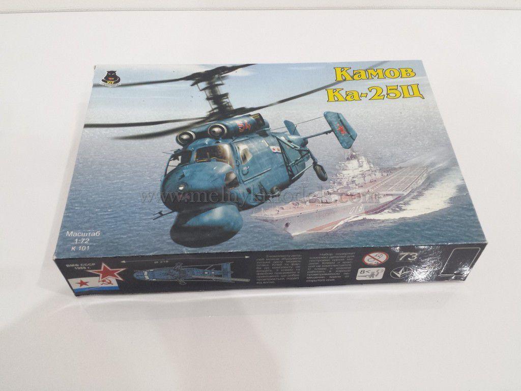 Модель вертолета Камов Ка-25Ц / 1:72