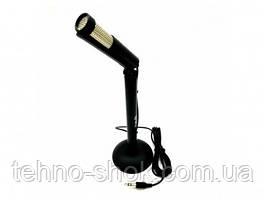 Микрофон HAVIT HV-M80