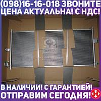 Конденсатор кондиционера ALMERA2/PRIMERA3 00-08(пр-во Van Wezel) 13005270
