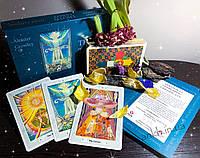Aleister Crowley Thoth Tarot - Gold Edition/ Таро Тота - Золотая версия, фото 1