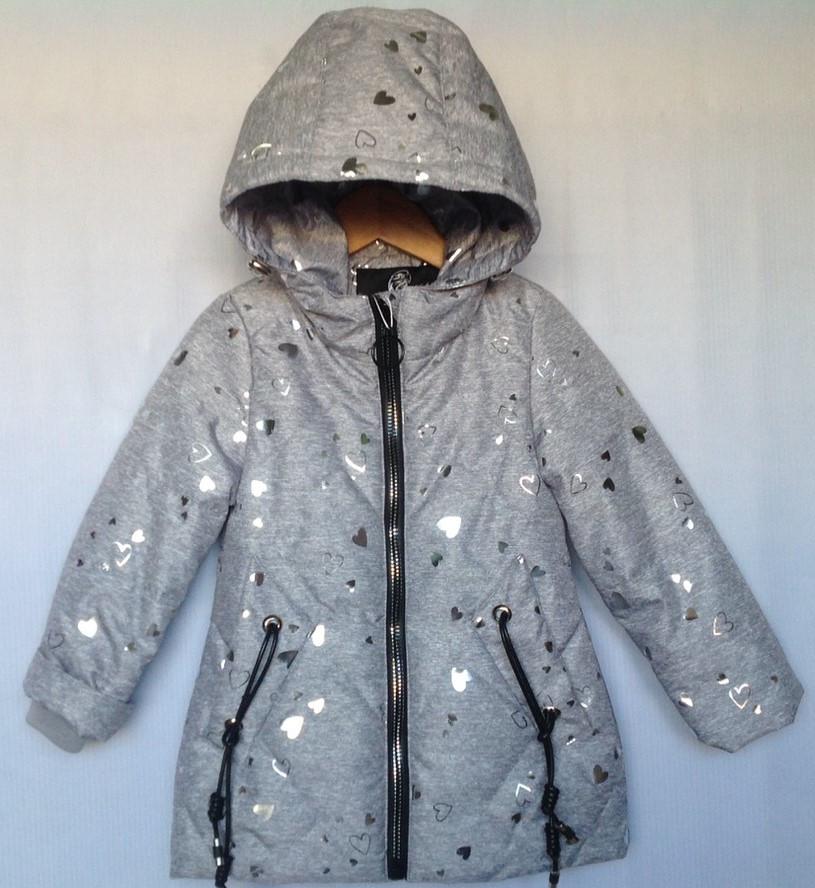 """Куртка детская демисезонная """"Серебренные сердца"""" #Z-916 для девочек 2-3-4-5-6 лет (92-116см). Серая. Оптом."""