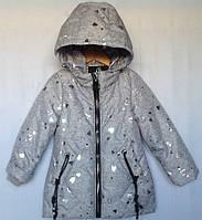 """Куртка детская демисезонная """"Серебренные сердца"""" #Z-916 для девочек 2-3-4-5-6 лет (92-116см). Серая. Оптом., фото 1"""