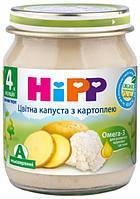 Цветная капуста с картофелем HiPP хипп hipp