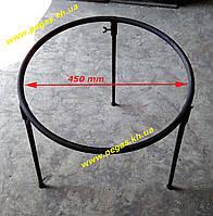 Тренога костровая разборная 450 мм. казан, сковорода, кастрюля