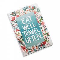 """Органайзер для документів 5 в 1 """"Eat and travel"""""""