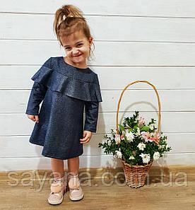 Детское платье своланом в расцветках. БЛ-4-0319