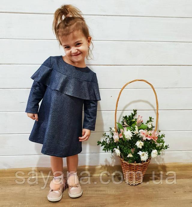 платье детское оптом