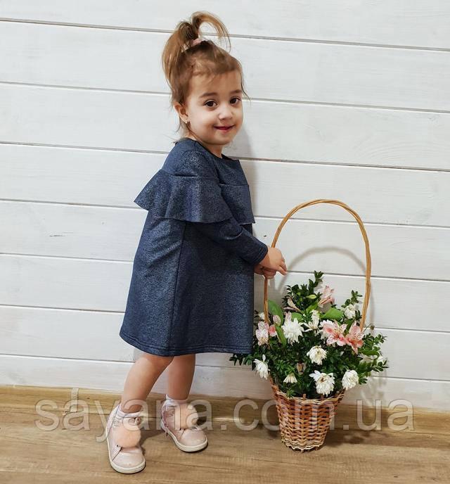 платье детское интернет