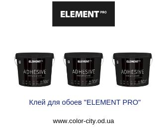 """Клей для обоев """"ELEMENT PRO"""""""