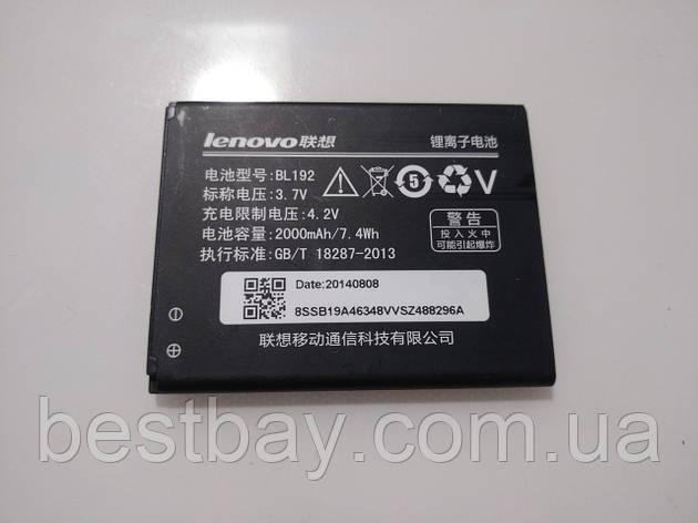 Lenovo A560 АКБ BL192, фото 2