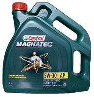 Синтетическое моторное масло Castrol (Кастрол) 5w30 Magnatec 4л