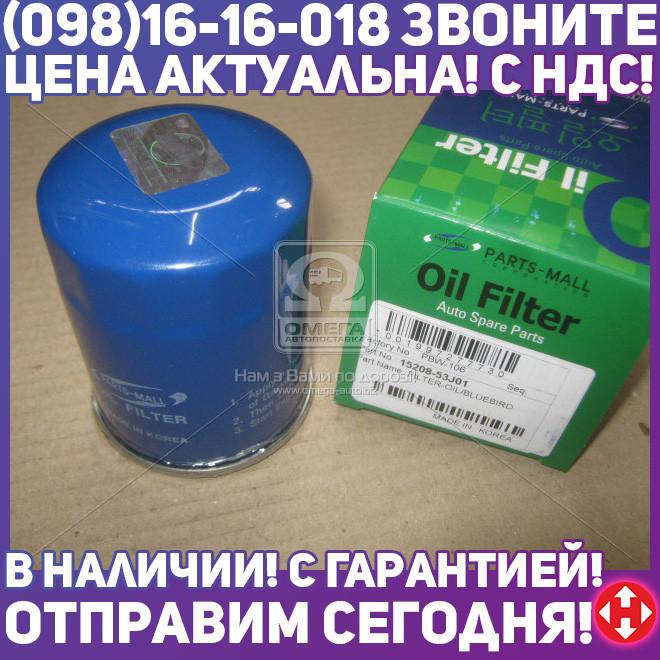 ⭐⭐⭐⭐⭐ Фильтр масляный НИССАН MICRA(K12E) 02- (производство  PARTS-MALL)  PBW-106