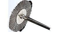 Щётка проволочная для Dremel (дискообразная) d - 25мм