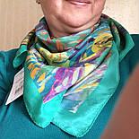 Нюанс 10006-9, павлопосадский шейный платок (крепдешин) шелковый с подрубкой, фото 3