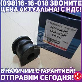 ⭐⭐⭐⭐⭐ Втулка стабилизатора НИССАН задняя (производство  RBI)  N21P101E