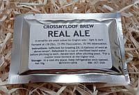 Пивные дрожжи Real Ale (CML)