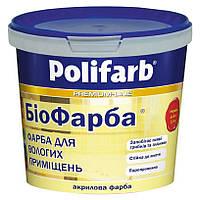 Краска антисептическая POLIFARB БIОФАРБА для влажных помещений 14 кг