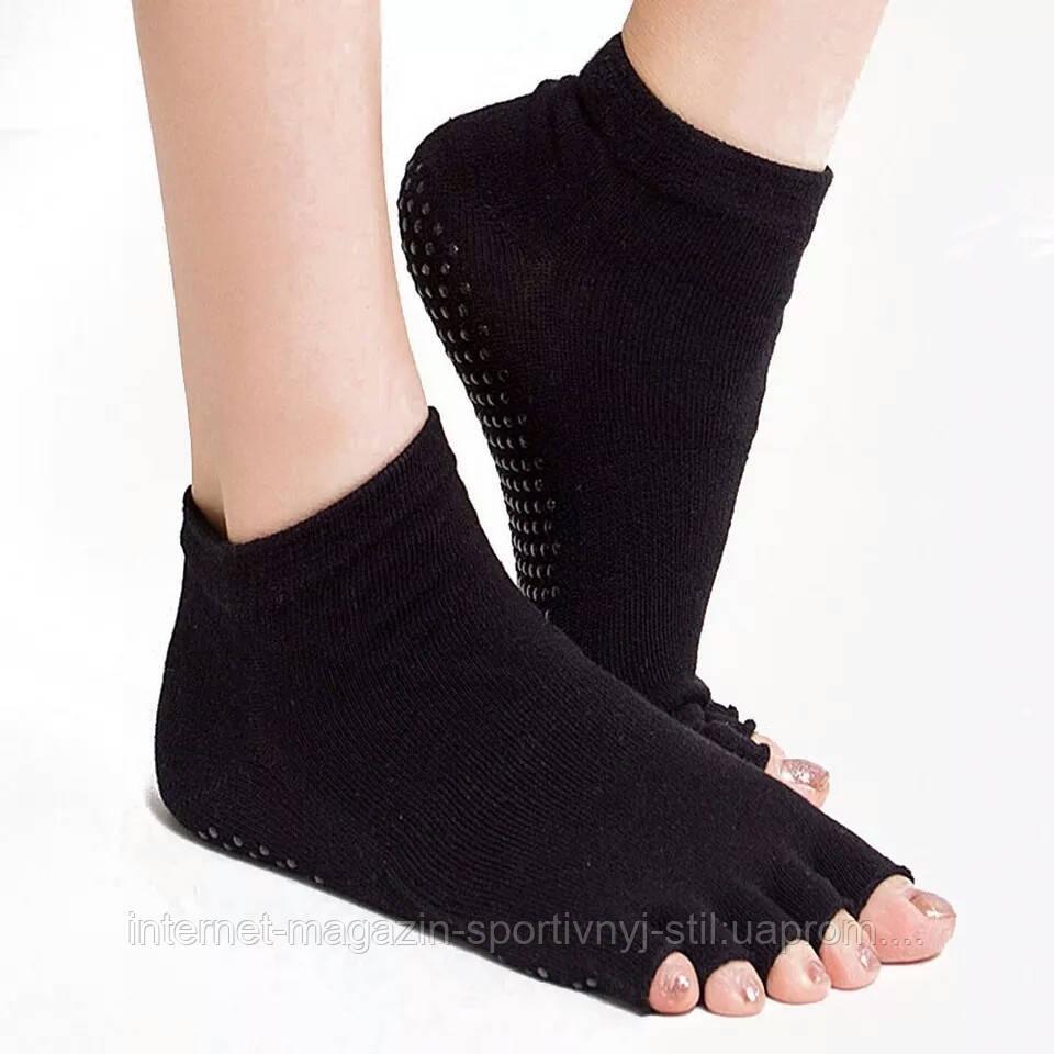 Противоскользящие носки с открытыми пальцами для йоги и пилатеса