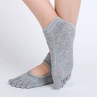 Противоскользящие носки с пальцами для йоги и пилатеса серые