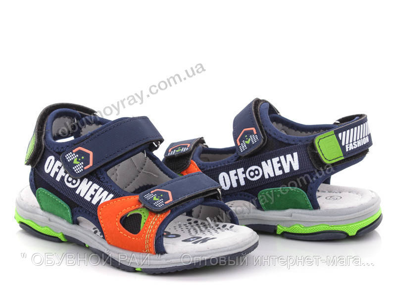 ae47b8537 Детская обувь оптом в Одессе. Детские босоножки для мальчиков на липучках  от ТМ. BBT