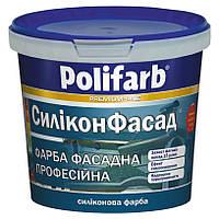 Краска силиконизированная POLIFARB СИЛИКОНФАСАД фасадная 7 кг