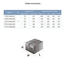 Насос вихровий свердловинний 1.1 кВт H 100(38)м Q 45(30)л/хв Ø96мм AQUATICA (DONGYIN) (777312), фото 2