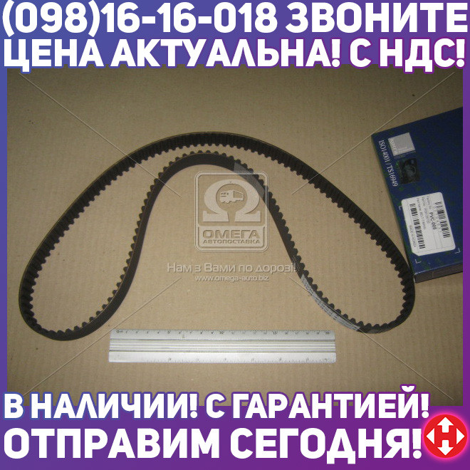 ⭐⭐⭐⭐⭐ Ремень ГРМ 146x20 NUBIRA(J100) (производство  PARTS-MALL)  PVC-005