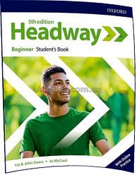 Английский язык / Headway / Student's Book+Online Practice. Учебник, Beginner / Oxford
