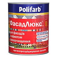 Фарба органоразбавляемая POLIFARB ФАСАДЛЮКС фасадна 3,5 кг