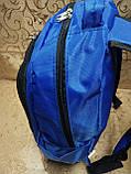 Рюкзаки спортивный nike/рюкзаки туристические/Рюкзак городской (только ОПТ), фото 3
