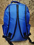 Рюкзаки спортивный nike/рюкзаки туристические/Рюкзак городской (только ОПТ), фото 4