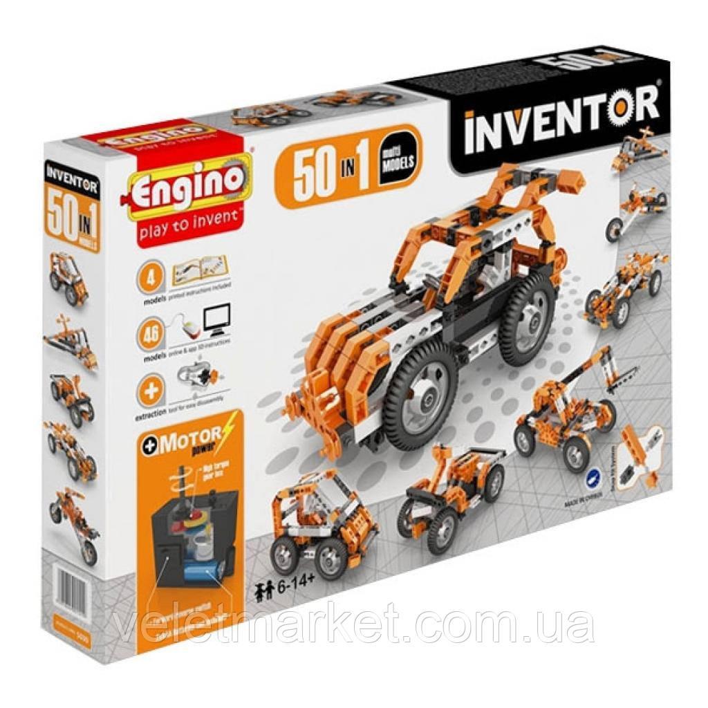 Конструктор Engino Inventor Motorized 50 в 1 с электродвигателем (5030)