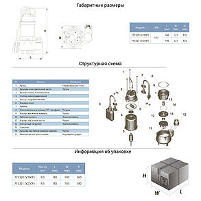 Насос дренажний 0.25 кВт Hmax 7.5 м Qmax 150л/мін AQUATICA (773321), фото 2
