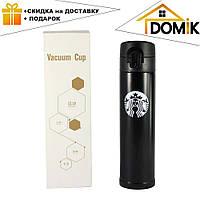 Термос Starbucks zk-b-106  300ml vacuum cup   термокружка Старбакс