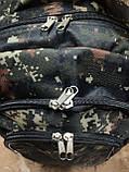 (46*31)Принт камуфляж рюкзак nike/спортивный спорт городской ОПТ, фото 5
