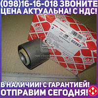 ⭐⭐⭐⭐⭐ Сайлентблок рычага ОПЕЛЬ OMEGA A/B передняя ось , нижний передний (производство  Febi)  02263