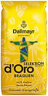 Кофе Dallmayr Crema d'Oro Selektion Des Jahres Brasilien зерновой, 1 кг.
