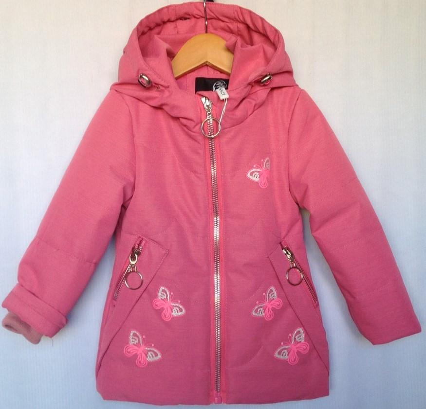 """Куртка детская демисезонная """"Бабочки"""" #Z-935 для девочек 6 мес.-1-2-3-4-5  (80-104см). Розовая. Оптом."""
