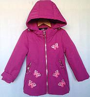 """Куртка детская демисезонная """"Бабочки"""" #Z-935 для девочек 6 мес.-1-2-3-4-5  (80-104см). Сиреневая. Оптом., фото 1"""
