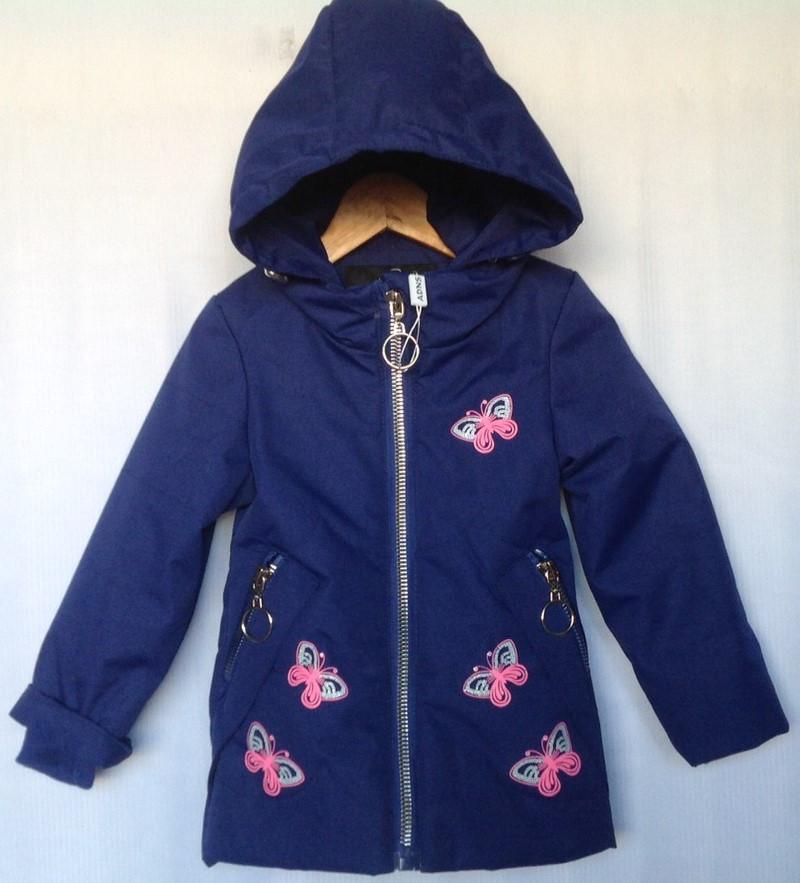 """Куртка детская демисезонная """"Бабочки"""" #Z-935 для девочек 6 мес.-1-2-3-4-5  (80-104см). Темно-синяя. Оптом."""