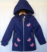 """Куртка детская демисезонная """"Бабочки"""" #Z-935 для девочек 6 мес.-1-2-3-4-5  (80-104см). Темно-синяя. Оптом., фото 1"""
