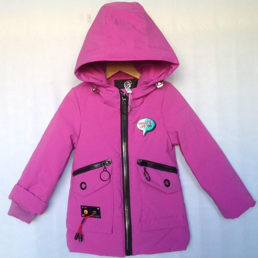 """Куртка детская демисезонная """"Andinaisi"""" #Z-906 для девочек до 3 лет (74-80-86-92-98см). Сиреневая. Оптом."""