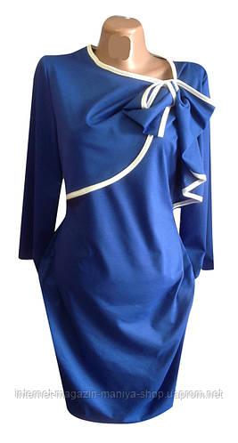 Платье женскоу