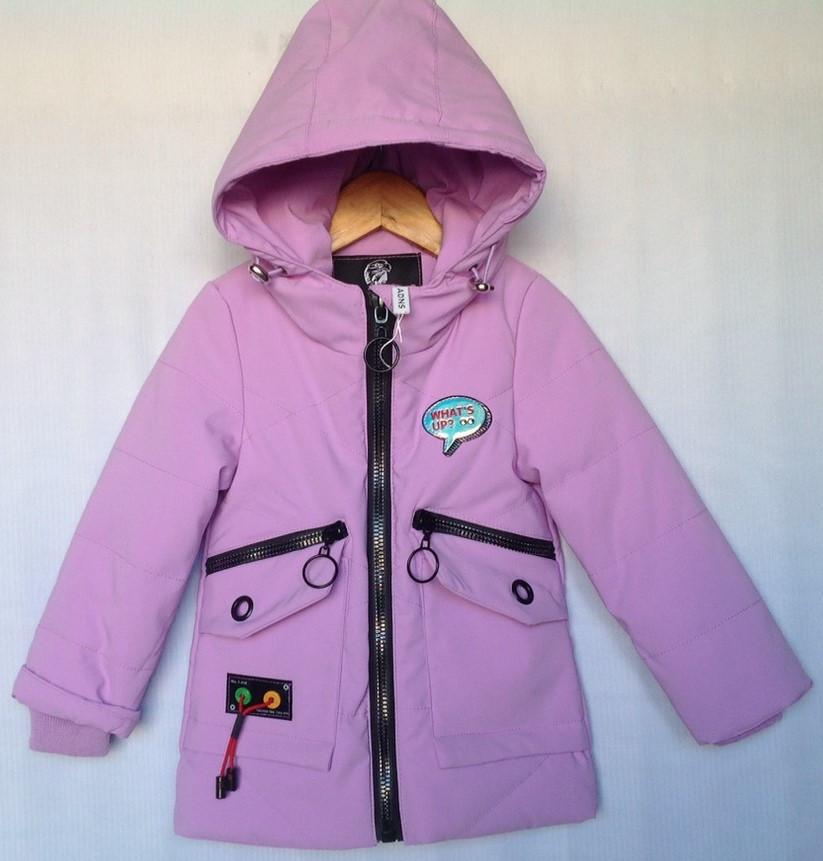 """Куртка детская демисезонная """"Andinaisi"""" #Z-906 для девочек до 3 лет (74-80-86-92-98см). Светло-сиреневая. Опт"""